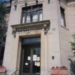 Beth Emeth Synagogue